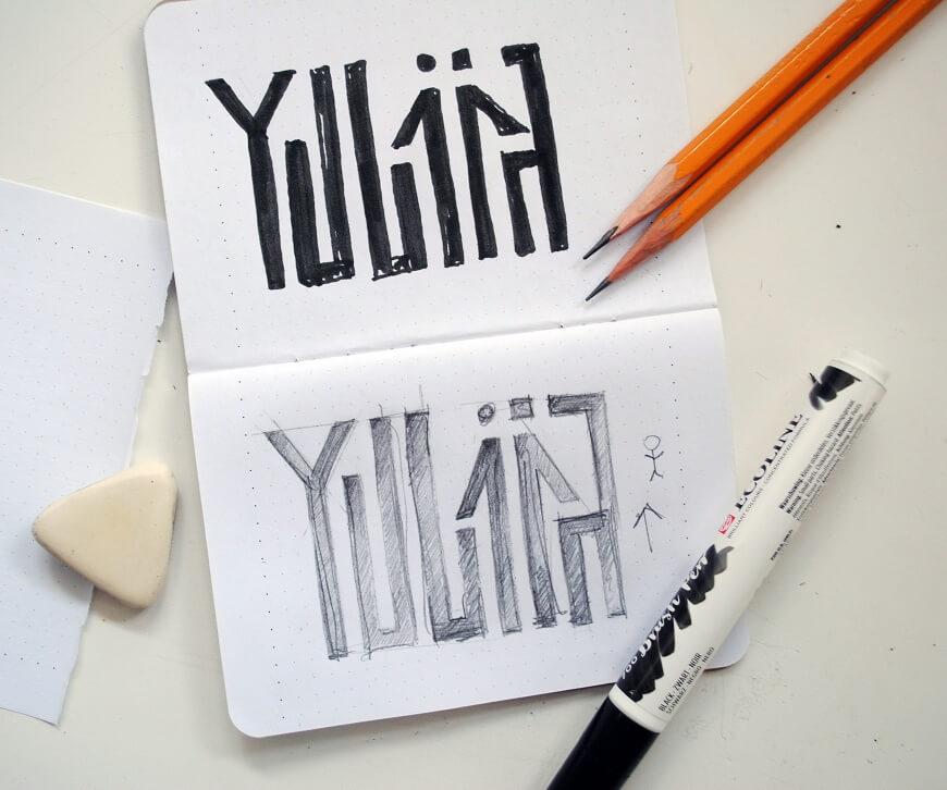 Логотип сайта Юлии Чуб